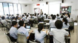 Nuevo premio de estudio que ayudará a estudiantes de Leyes en Singapur