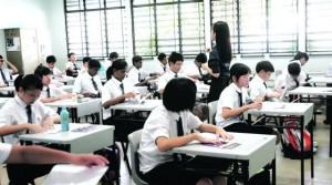 Situar la educación moral al frente del curriculum escolar